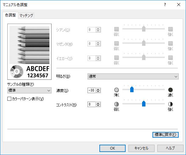 ip2700_1